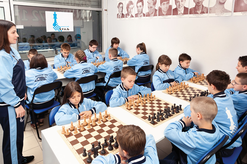Škola šaha Kralj